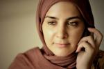 Женщина в Иране