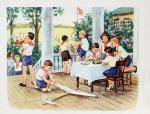 Советское воспитание и современность: опыт сравнительного анализа